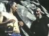Beck - Fuckin With My Head (Mountain Dew Rock)