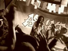Aswad - Dance Hall Mood
