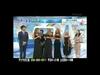 Celtic Woman - You Raise Me Up Japan 2011
