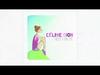 Céline Dion - Parler à mon père
