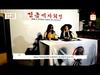 2NE1 - double park 'urgent press conference