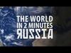 Dada Life - Born To Rage (RUSSIA FAN VIDEO)