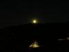 Doğa Sesleri - Adrasan Night Time With Quanun