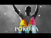 M. Pokora - À nos actes manqués Live (Audio officiel)