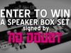 No Doubt - Speaker Box Contest