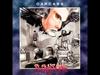 CARCASS - Blackstar (OFFICIAL TRACK)