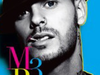 M. Pokora - Internationalude (Audio officiel)