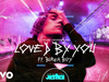 Justin Bieber - Loved By You (Visualizer) (feat. Burna Boy)