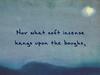 Marianne Faithfull - Ode to a Nightingale (Lyrics Video)